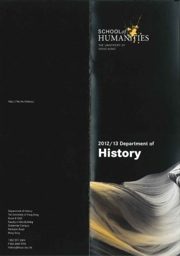 2012/13 Department of History Brochure - History Department - The ...