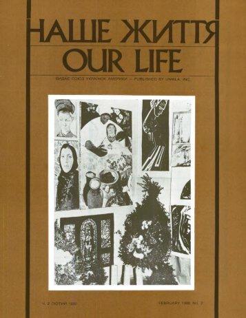 Наше Життя (Our Life), рік 1980, число 2, лютий