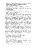 xe-tyis damzadeba nebarTvis/licenziis gareSe - Page 6