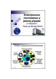 Elektronsko poslovanje u javnoj upravi - E-Government