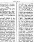 Gaceta de los Tribunales - Page 6