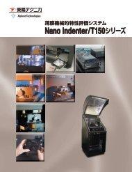 Nano Indenter/T150シリーズ - 東陽テクニカ