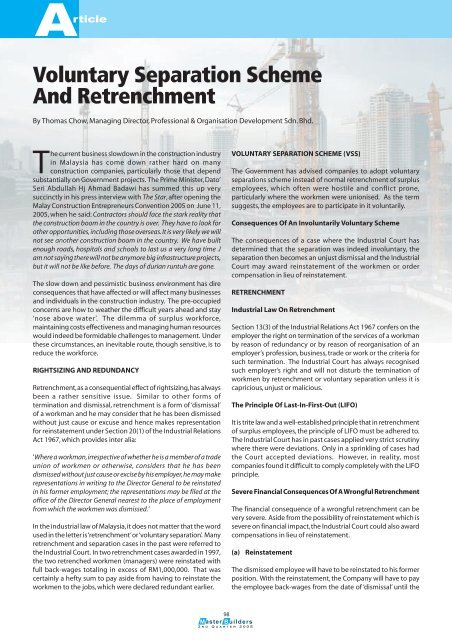 Voluntary Separation Scheme And Retrenchment