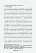 No. 10, 2008 - Center for Khmer Studies - Page 2