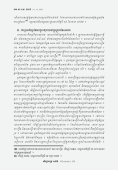 No. 10, 2008 - Center for Khmer Studies - Page 3