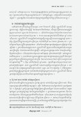 No. 10, 2008 - Center for Khmer Studies - Page 4