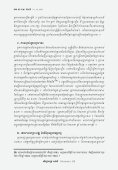 No. 10, 2008 - Center for Khmer Studies - Page 5