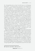 No. 10, 2008 - Center for Khmer Studies - Page 6