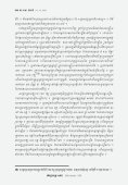 No. 10, 2008 - Center for Khmer Studies - Page 7