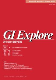 GI Explore Vol.9 No.3