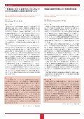 GI Explore Vol.9 No.3 - Page 4