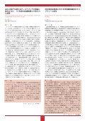 GI Explore Vol.9 No.3 - Page 5