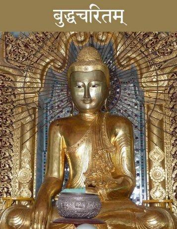 The Sanskrit Text of Buddha-carita Aèvaghoùa - buddhanet-de-index