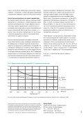 Алюминиевые кровельные конструкции при низких ... - Kalzip - Page 4