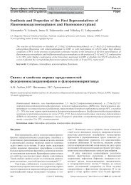 Synthesis and Properties of the First Representatives of ...