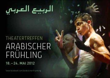 TheATerTreFFen ArAbischer Frühling - Pavillon
