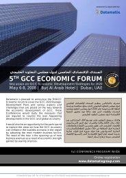 5th GCC EConomiC Forum اﻟﻤﻨﺘﺪى اﻹﻗﺘﺼﺎدي اﻟﺨﺎﻣﺲ ﻟﺪول ﻣﺠﻠﺲ اﻟﺘﻌﺎون ...