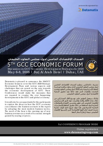 5th GCC EConomiC Forum اﻟﻤﻨﺘﺪى اﻹﻗﺘﺼﺎدي اﻟﺨﺎﻣﺲ ﻟﺪول ﻣﺠﻠﺲ اﻟﺘﻌﺎون ...