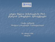 The Perspectives of Using Solar Power In Water Supply_GEO
