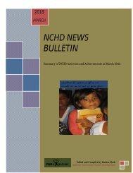 NCHD NEWS BULLETIN