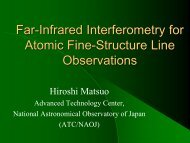 Far-Infrared Interferometry for Atomic Fine-Structure Line Observations