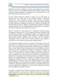 Έκθεση προοπτικών εξέλιξης τομέα ΤΠΕ - προτάσεις - Page 6
