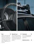 Tequipment Cayenne - Page 5