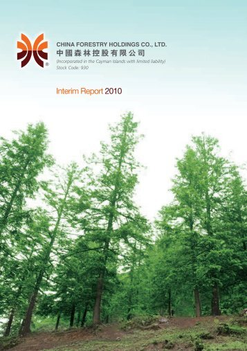 2010 Interim Report