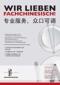 CIHD Magazin 22 12/2013 - Chinesischer Industrie- und ... - Page 2