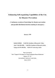 Enhancing Self-organizing Capabilities of the City for Disaster ...