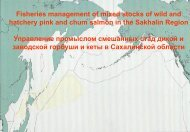 Fisheries management of mixed stocks of wild and hatchery pink ...