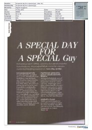 Headline A special day for a special guy ( Dec 12 ) Headline(TH) A ...