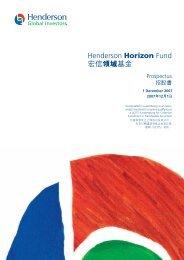 Henderson Horizon Fund ѩڌეਟਥټ - Fundsupermart.com