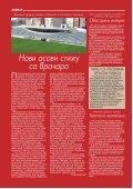 ZR 592.PDF - Crvena Zvezda - Page 2
