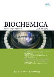 Roche Applied Science 1 · 2009 (No.114) - ロシュ・アプライド ...