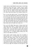 3/af/L au}+rf - AICC - Page 7