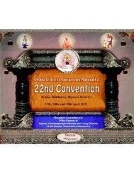 Inauguration - AKKA Online Home Page