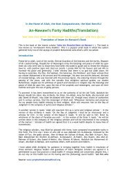 An-Nawawi's Forty Hadiths(Translation) - Prophet Muhammad (SAW ...