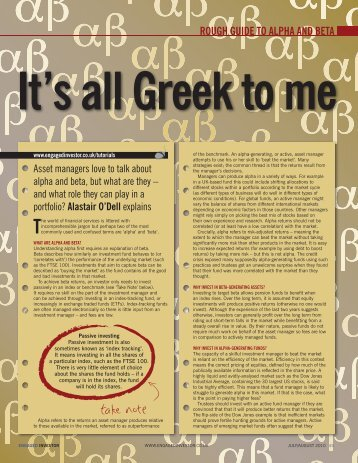 It's all Greek to me - Engaged Investor