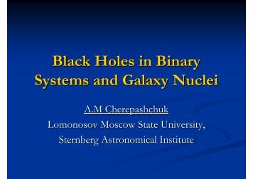 M - Ginzburg Conference on Physics