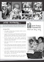 JgÀqÀÄ wAUÀ½£À°è..... - Azim Premji Foundation
