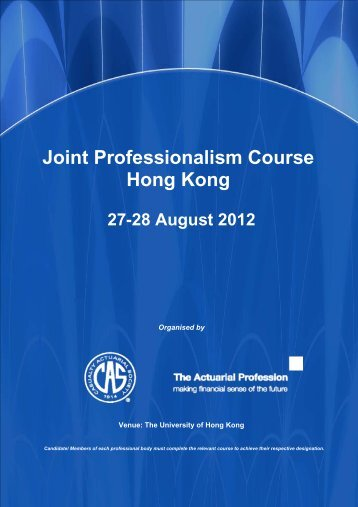 Joint Professionalism Course Hong Kong 27-28 August 2012
