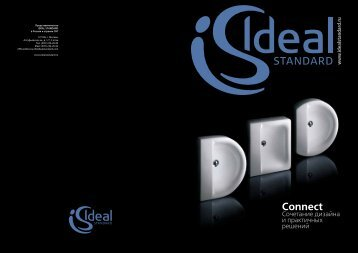 Connect - Ideal Standard