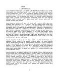 1 FORE WARD This Agro met Bulletin is prepared and disseminated ... - Page 2