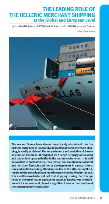 The leading role of Hellenic merchant shipping