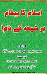 KitaboSunnat.com---Islam Ka Pegam Har Shiya K Naam