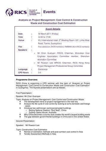 rics apc case study guidance