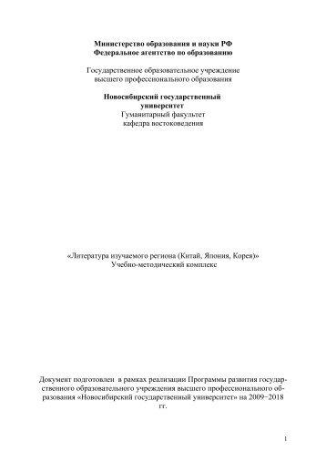 Министерство образования и науки РФ Федеральное агентство по