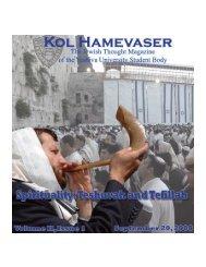 Kol Hamevaser 2.2:torahumadah.qxd