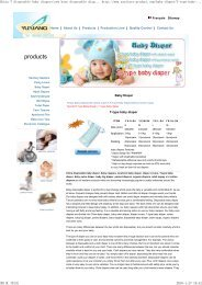 T-type baby diaper - Sanitary products